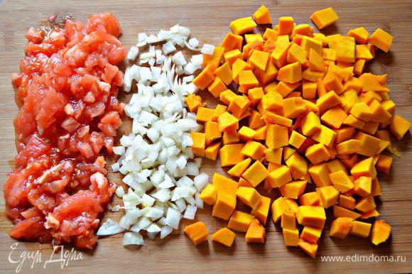 Репчатый лук мелко порежьте. С помидоров снимите кожицу и мелко порубите. Тыкву порежьте небольшими кубиками.