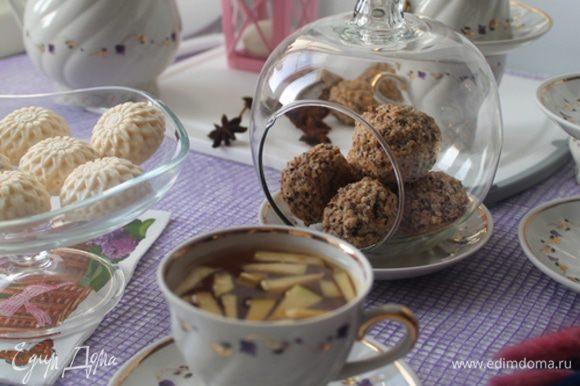 Приятного чаепития!!! Рекомендую приготовить печенье http://www.edimdoma.ru/retsepty/62798-pechenie-iz-funduka от Светланы ( Metaxa) и желейные конфетыhttp://www.edimdoma.ru/retsepty/77369-zheleyno-tvorozhnye-konfety от Кати Корженевской. Все очень вкусно!!!