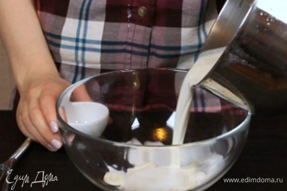 Залить шоколад смесью из горячего молока и сливок. Добавить ваниль и сироп, перемешать до однородности.
