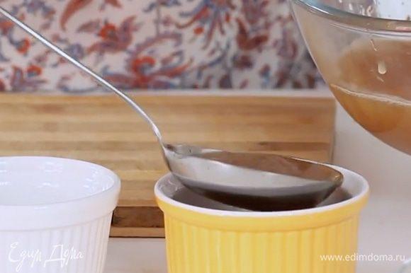 Разлить по формам и убрать в холодильник до готовности