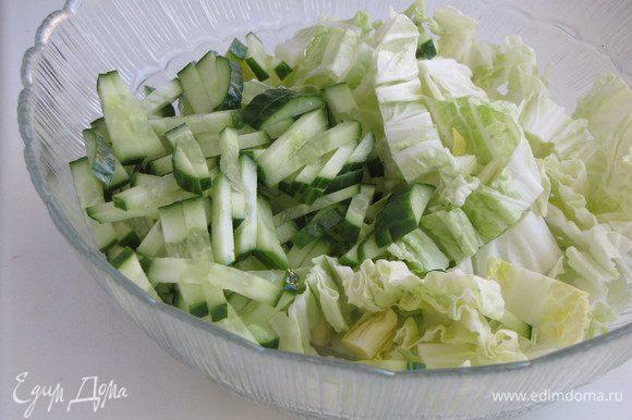 В это время нарезать пекинскую капусту полосками шириной 1 см, огурцы нарезать брусочками.