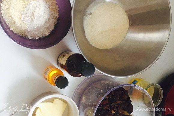 Теперь подготовим все продукты для франжипана. Масло тоже должно быть размягченное. И нагреваем духовку до 180°С.