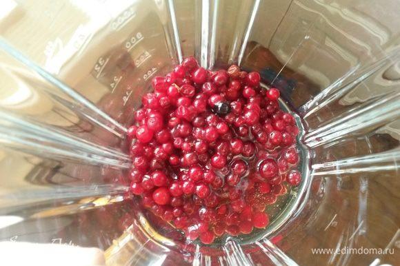 Взбиваем в блендере ягоды с медом до однородности. Можно использовать как замороженные, так и свежие ягоды. Сегодня я взяла бруснику. Очень вкусно получается со смородиной. Сладость регулируем по вкусу.