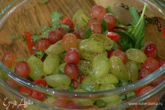 Приготовить соус: помидоры черри соединить с виноградом и тархуном, посолить, поперчить, влить 1 ч. ложку оливкового масла, уксус и все перемешать.