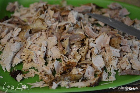 Готовую индюшку или курицу порезать кубиками или полосками без кожуры.
