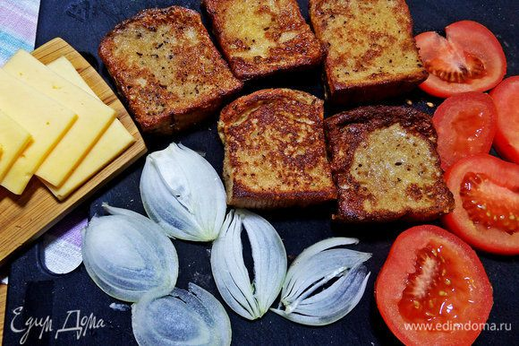 Нарезаем помидор вдоль. Сыр — на квадратики. Луковицу режем очень тонко на полупрозрачные слайсы.