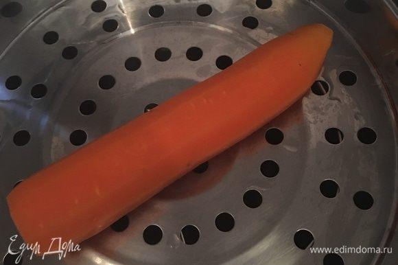 Отварить морковь. Я это сделала в мультиварке, на пару.