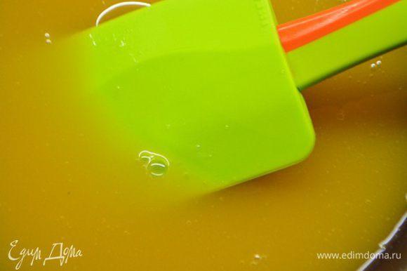 Когда чизкейк застынет, начинаем делать желе. Для этого желатин замочить в холодной воде, дать набухнуть. 50 гр фруктового сока с мякотью вылить в сотейник и довести до кипения. Снять с огня и остудить до 80-82°С, ввести желатин и размешать до растворения. Добавить оставшийся сок (100 г) и перемешать.