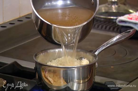 В рис влить немного куриного бульона, перемешать, слегка прогреть и снять с огня.