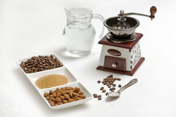 Для приготовления кофе вам понадобятся следующие ингредиенты.