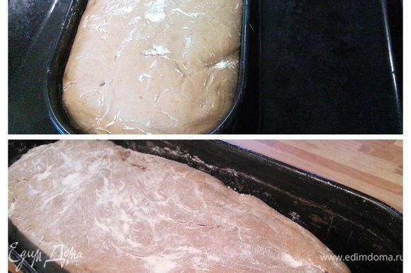 У меня хлеб будет выпекаться в форме для кекса. Необходимо смазать форму маслом и выложить его швом вверх в форму. Накрыть плёнкой и дать уже в форме подойти в течении 35 минут.
