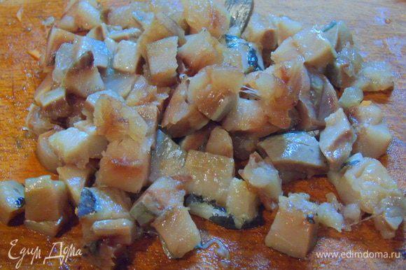 Сельдь разбираем на филе или же берем готовое филе и нарезаем маленькими кубиками.