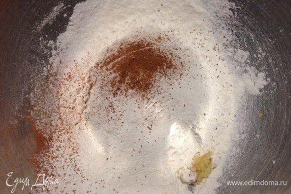 Смешать муку, корицу, соду, имбирь и соль все хорошо просеять!