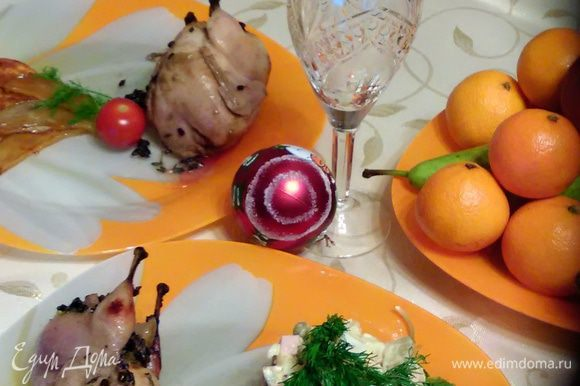 Угощайтесь! Приятного аппетита и счастливого нового года!