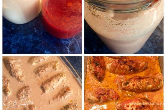 Для соуса, я использовала томатный соус собственного приготовления. Соединяем вместе сливки и томатный соус, солим и перчим по вкусу. В форму с луком и морковью выкладываем рулетики и сверху заливаем полученным соусом. В разогретую духовку до 180°C ставим форму и запекаем минут 35-40. По истечении времени, выключаем духовку и оставляем форму в духовке еще минут на 20.