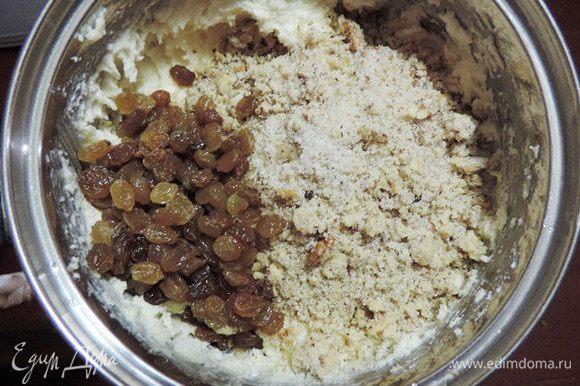 Добавляем к полученной массе молотые орехи, корицу (по желанию) и промытый изюм.