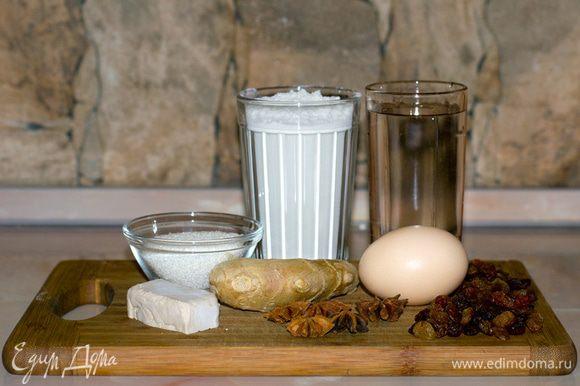 Так же в эксперименте принимали участие два стакана муки, 25 г дрожжей, одно яйцо, три столовых ложки сахара, несколько звёздочек бадьяна, стакан изюма и стакан воды.