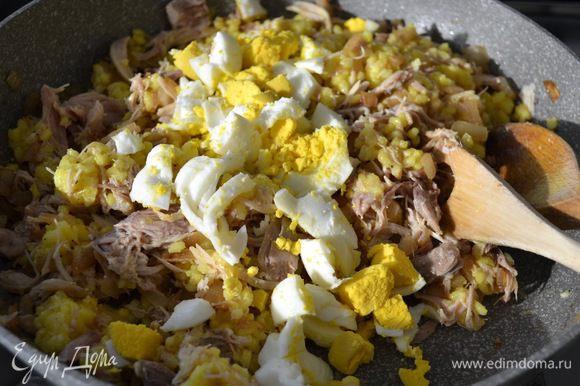 Яйца отварить, порубить и тоже добавить в начинку, перемешать. Посолить и поперчить по вкусу. Начинка готова!