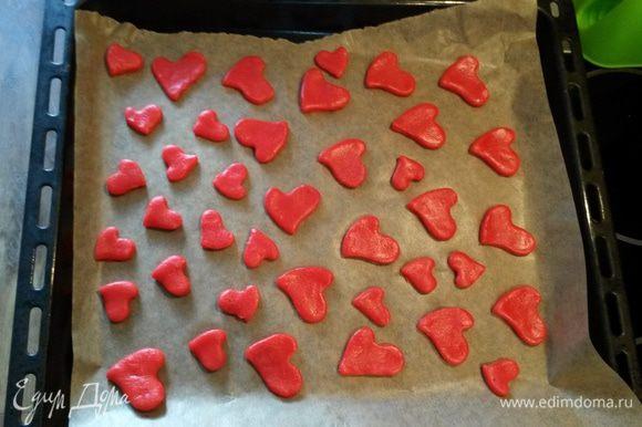 У меня осталось красное тесто. Напекла сердечки.