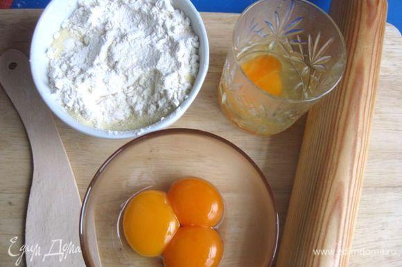 Приготовить все необходимое для приготовления теста. Смешать два вида муки, соль на деревянной поверхности (стол, доска).