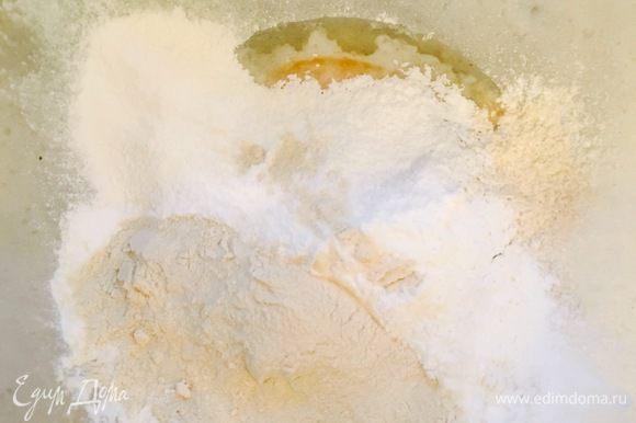Перемалываем отруби, соединяем с остальными сыпучими продуктами, просеиваем в миску и добавляем туда яйцо.