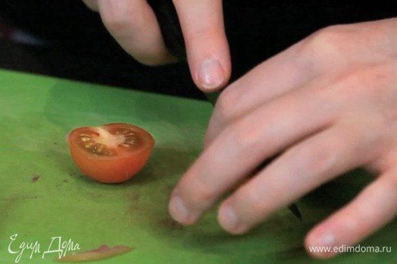 Нарезать томаты черри на половинки или четвертинки.