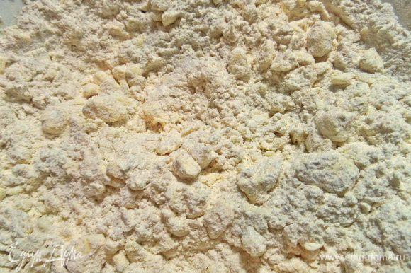 Рубим холодное масло или маргарин с мукой в крошку. Если масло, то добавьте пару щепоток соли.