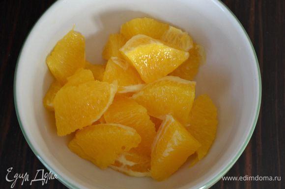 Вырезать ножом дольки апельсина, прорезая острым ножом на границе между пленкой и мякотью фрукта. Получатся вот такие дольки без пленочек. Разрезать пополам каждую дольку.