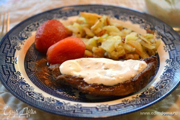 Подаем к столу с приготовленным соусом и готовым гарниром с овощами. Приятного аппетита.