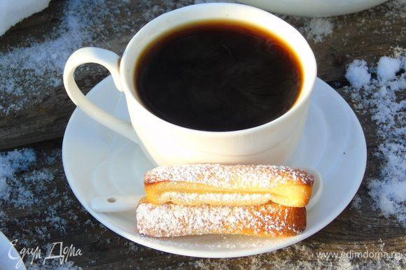 Наливаем кофе и угощаемся!