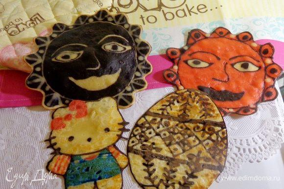 А вообще, детям этот процесс очень понравится, можно смело привлекать их к рисованию, а потом вместе любоваться содеянным и удивлять папу! Приятного аппетита!