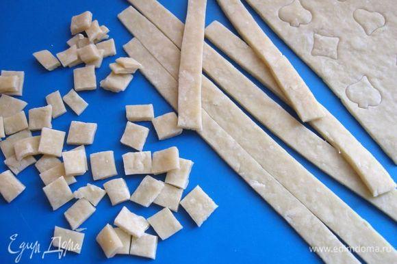 Нарезать полоски шириной около 1 см, затем из полосок сделать квадратики или мелкую пасту другой формы.