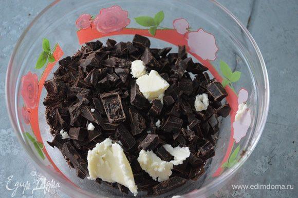 Готовим ганаш. Сливки подогреваем и заливаем ими порубленный шоколад и сливочное масло. Даем постоять 3 минуты.
