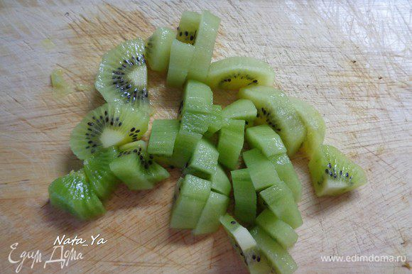 Вначале приготовим фруктовый салат. Киви очистим от кожуры и порежем кусочками.