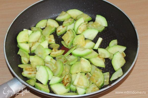 Разогреть половину масла и обжарить кабачок до легкого румянца. Выложить на тарелочку.