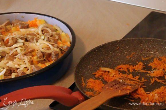 Вторую потертую морковь обжариваем на растительном масле. При этом ее нужно немного подсолить и поперчить.