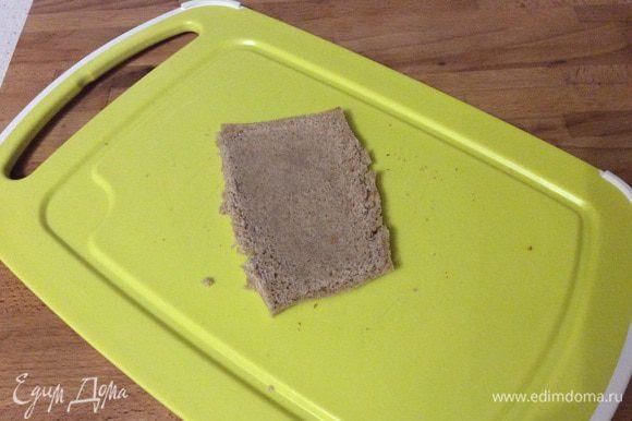Берем кусочек вашего любимого хлеба, обрезаем ему края и раскатываем как можно тоньше.