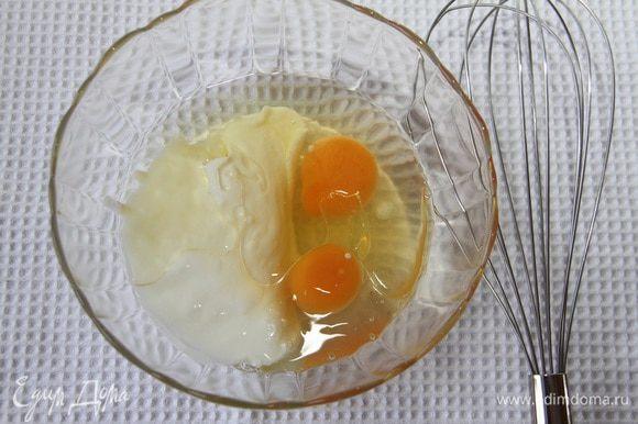 В отдельной миске смешайте йогурт, яйца, ванилин и масло.