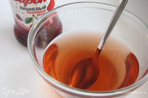 Вишневый сироп развести в воде и пропитать им коржи. Сладость пропитки можно регулировать по вкусу.