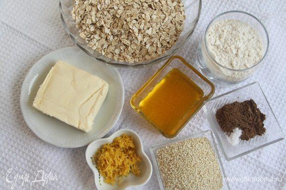Понадобится 200 г овсяных хлопьев, 100 г муки, 125 г мёда, 125 г сливочного масла, 1 ст. л. молотой корицы, мелко натёртая цедра 2 лимонов, щепотка соли, 50 г кунжута.