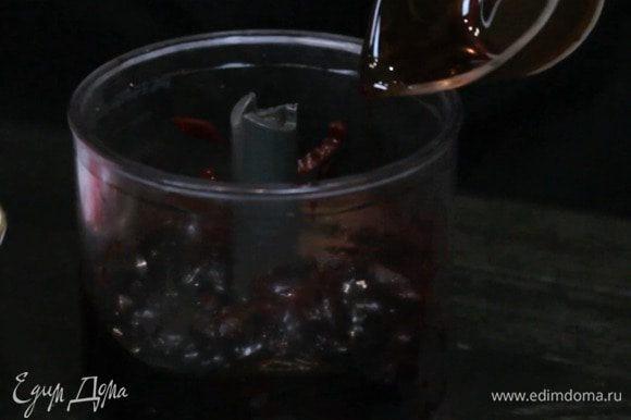 Взбить в блендере гранатовый соус с кумином, 2 свеклами и водой.