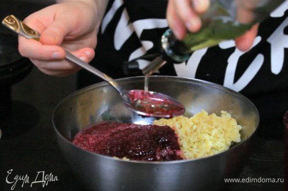 Смешать с булгуром, добавив 2 ст.л. оливкового масла и 1 ст.л. уксуса.