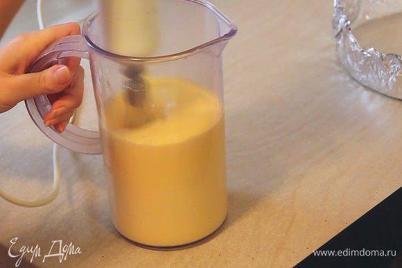 Добавляем 1 ч.л. ванильного сахара.