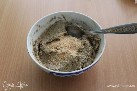 """Добавить несколько ложек сухарей, должен получиться """"фарш"""", из которого удобно будет лепить котлетки."""