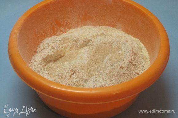 Для хлеба все три вида муки: пшеничную, пшеничную цельнозерновую и ржаную просеять, всыпать сухие дрожжи, 1 чайную ложку соли и сахар.