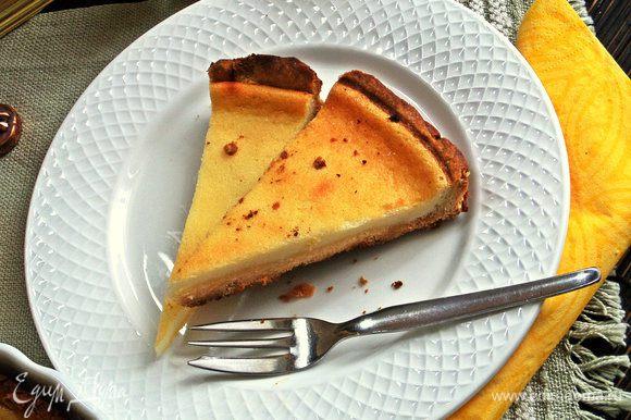 Угощаемся,дорогие мои, вкусным пирожным!