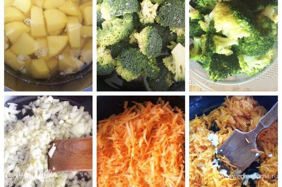 Моем и чистим овощи. Картофель отвариваем в подсоленной воде и разминаем в пюре, добавляем немного растительного масла, ложки 2 и 2 зубчика толченного чеснока, все тщательно перемешиваем, остужаем. Брокколи отвариваем в подсоленной воде и откидываем на сито/дуршлаг и даем стечь воде. На разогретой сковороде с растительным маслом обжариваем лук, добавляем тертую морковь, тушим до готовности. Охлаждаем и добавляем два зубчика чеснока рубленного, соль и перец по вкусу. В картофель и морковь предлагалось положить немного крахмала, грамм по 15, я о нем забыла, и нисколько не пожалела. Моя запеканка и так держала форму. Так что, вы на свое усмотрение, хотите можете добавить и крахмал.