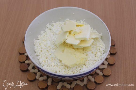 Творог протереть через сито, добавить мягкое сливочное масло, ванильный сахар, перемешать.