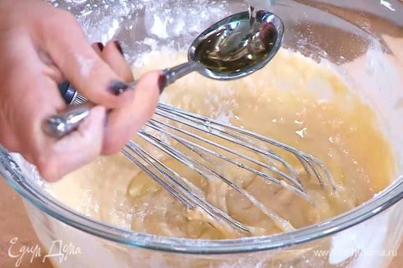 Влить в тесто 3 ст. ложки оливкового масла, ванильный экстракт и перемешать.