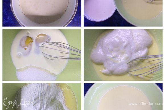 1 этап — Готовим опару: Дрожжи раскрошить и растворить их в теплом молоке, добавив щепотку сахара. В большой миске взбиваем 2 яйца, добавляем сливки, соль и 75 г сахара. Перемешиваем до растворения сахара и соли. Просеиваем 100 г муки и снова хорошо перемешиваем. Вливаем запенившиеся дрожжи, перемешиваем, накрываем миску пленкой и убираем в теплое место на 1,5 часа (у меня на все время процесса этим теплым местом была духовка).